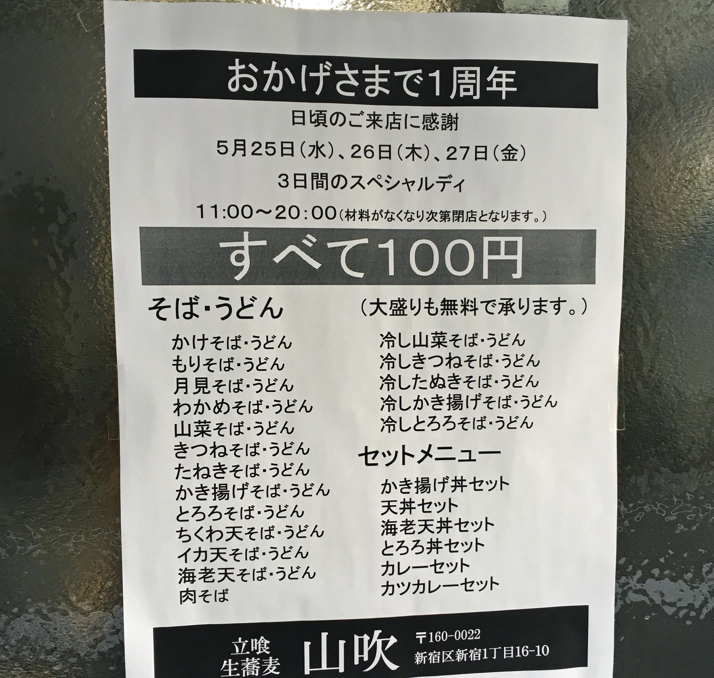 yamabuki1