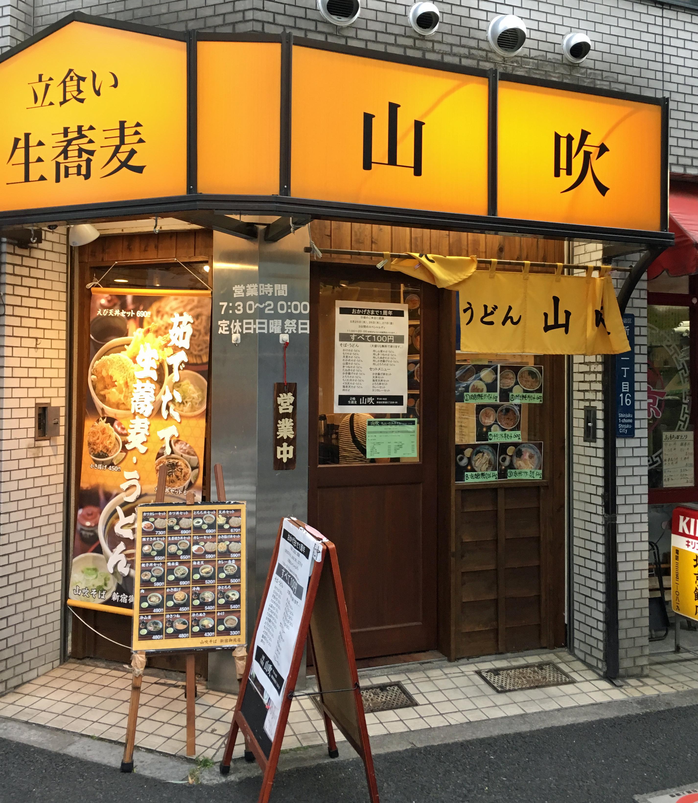 yamabuki2