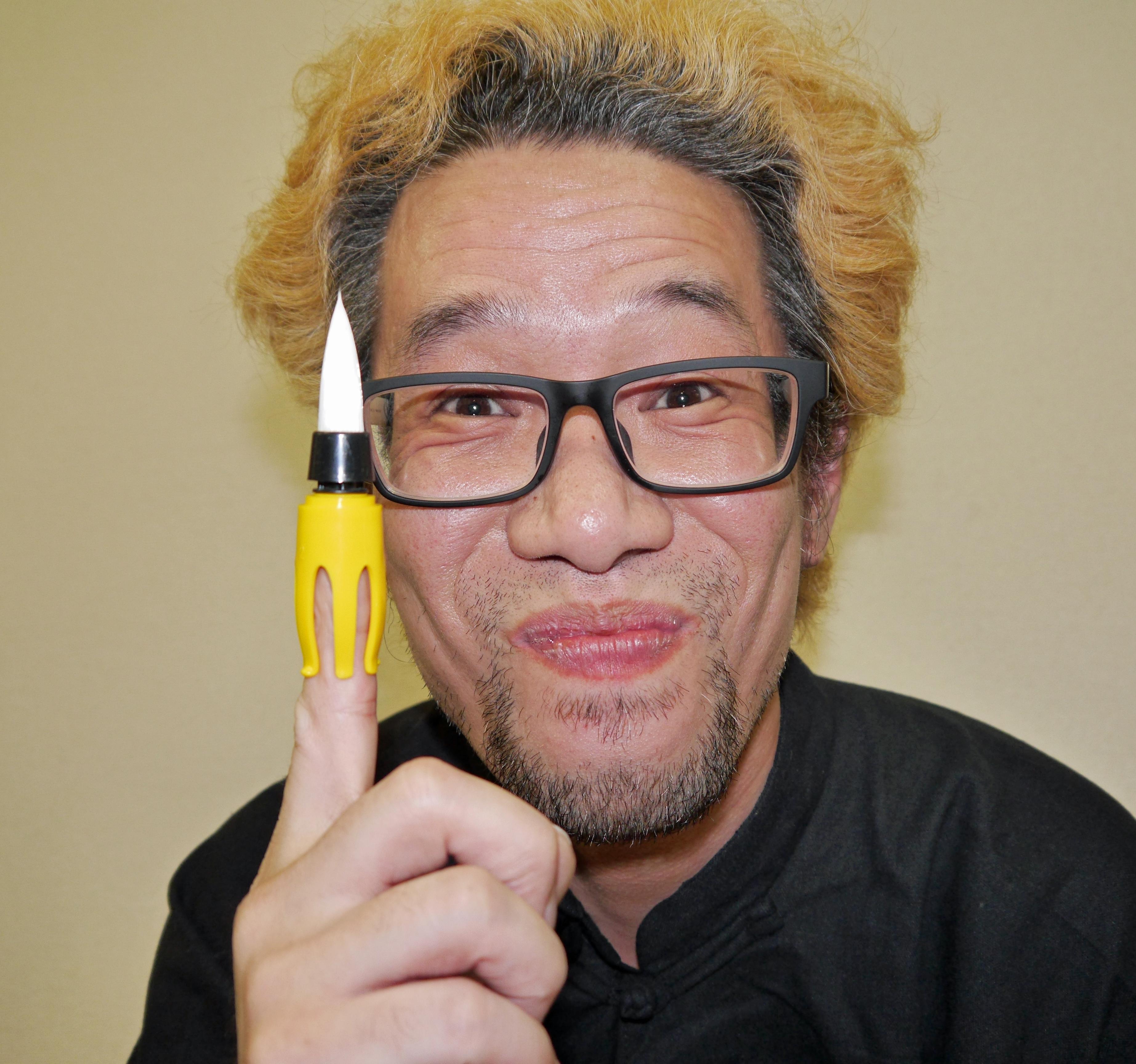 fudeyubi1