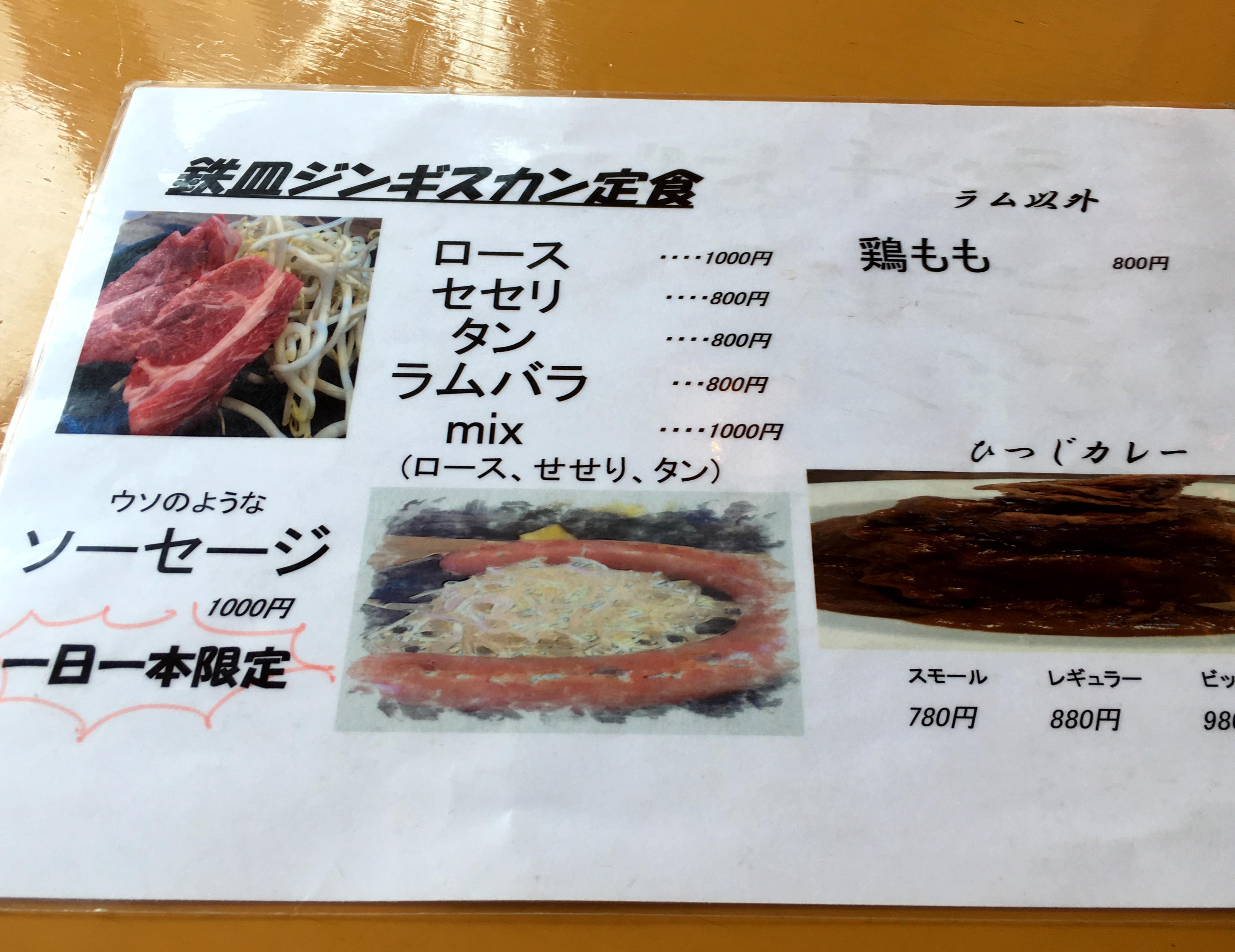 hitsujimon3