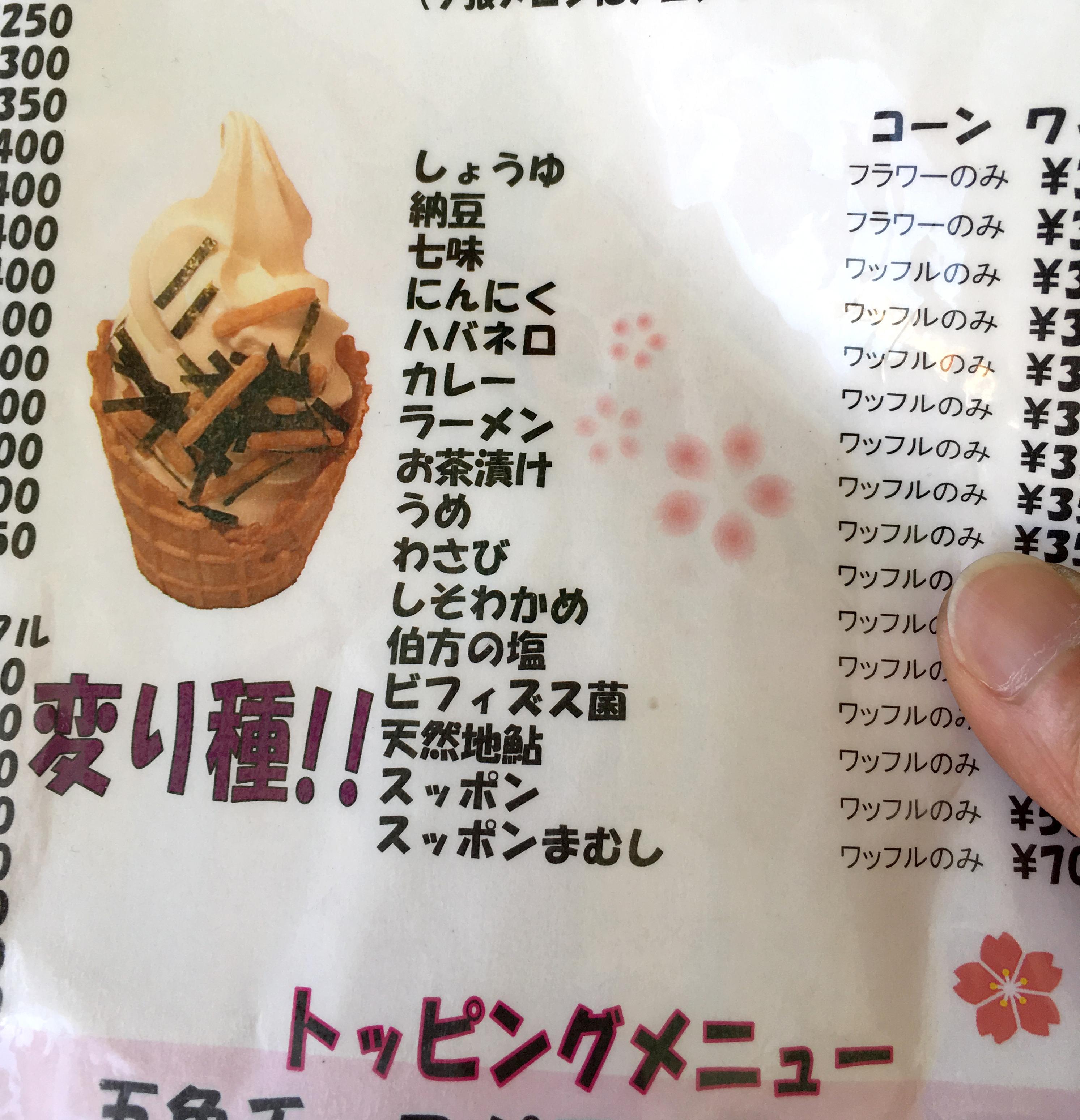 kmusashi8