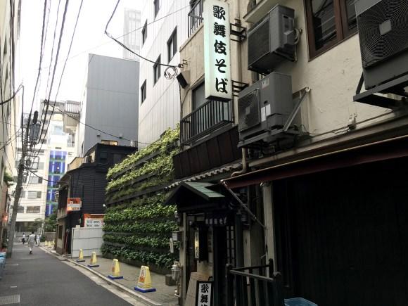 kabukisoba2