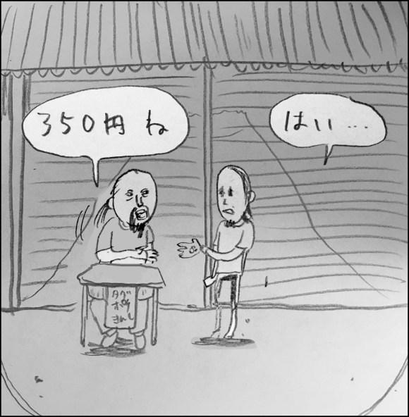 kuso18