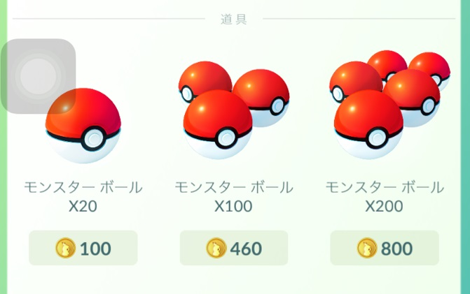 pokemon (3)jpg