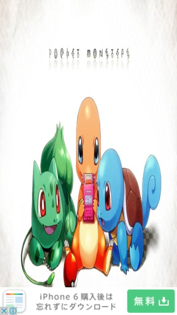 pokemon5