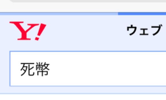 shihei01