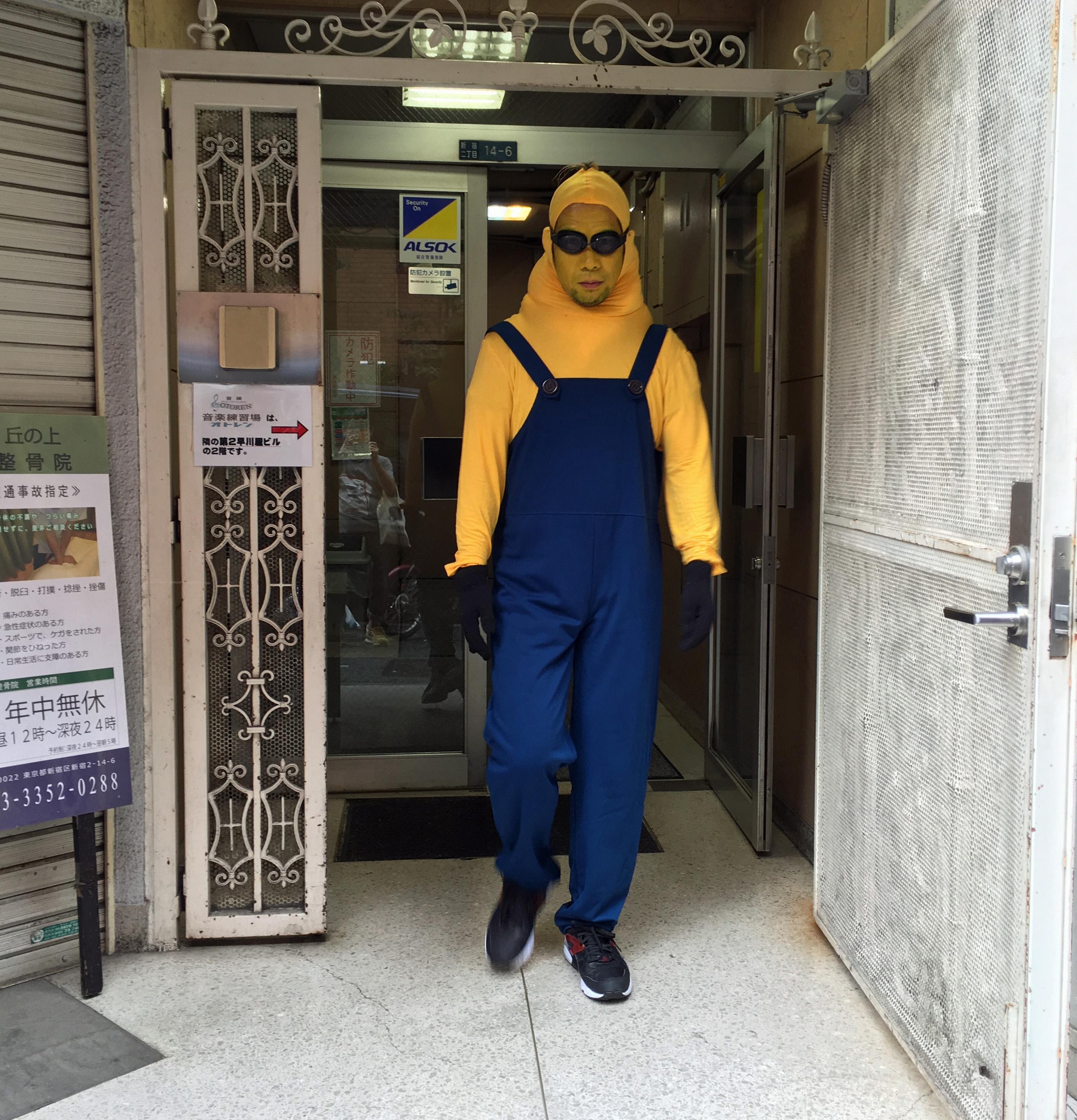 bananam12