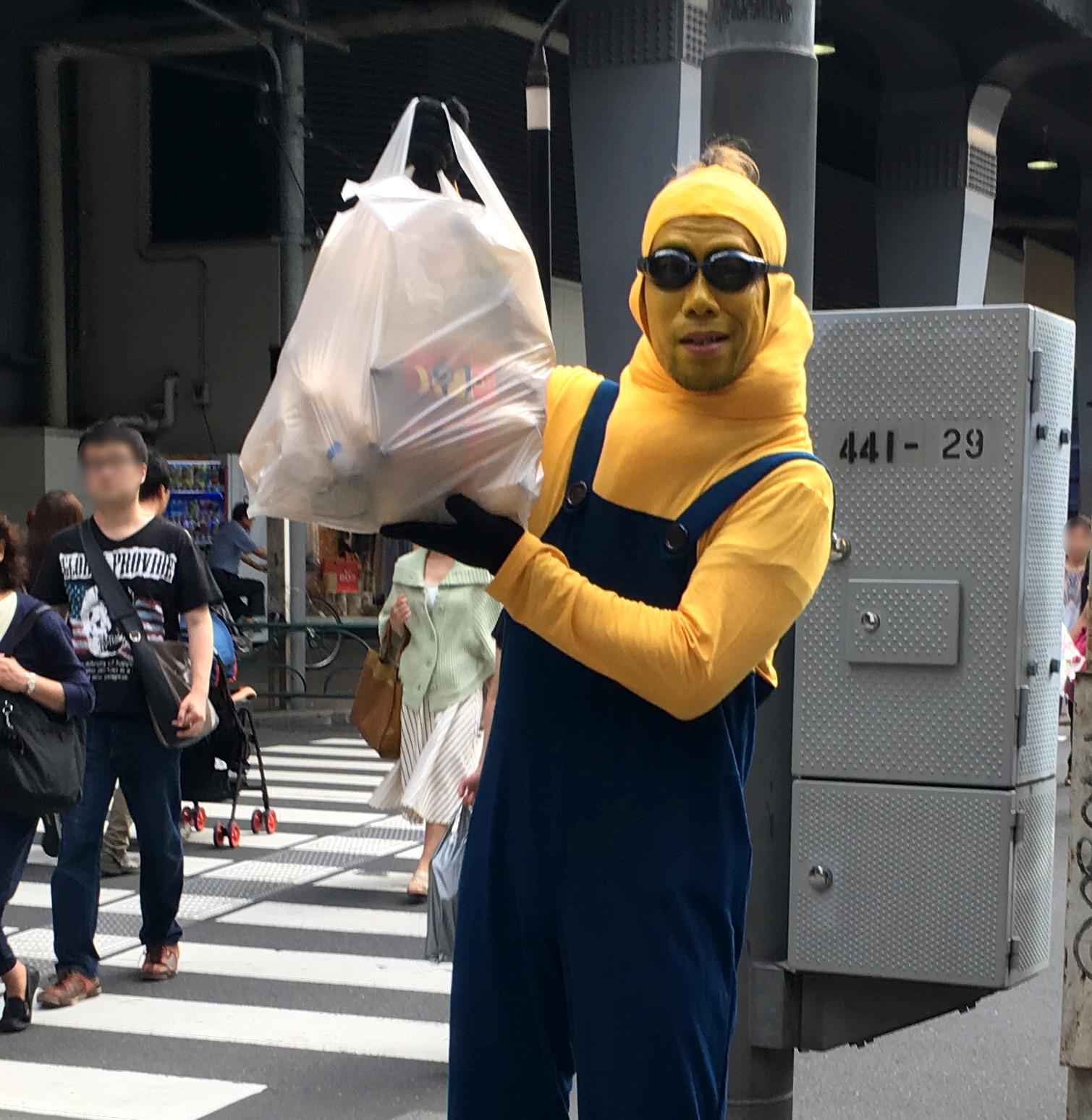 bananam17