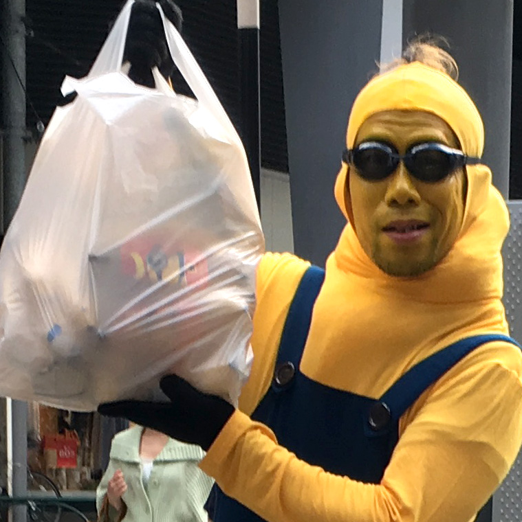 bananam18