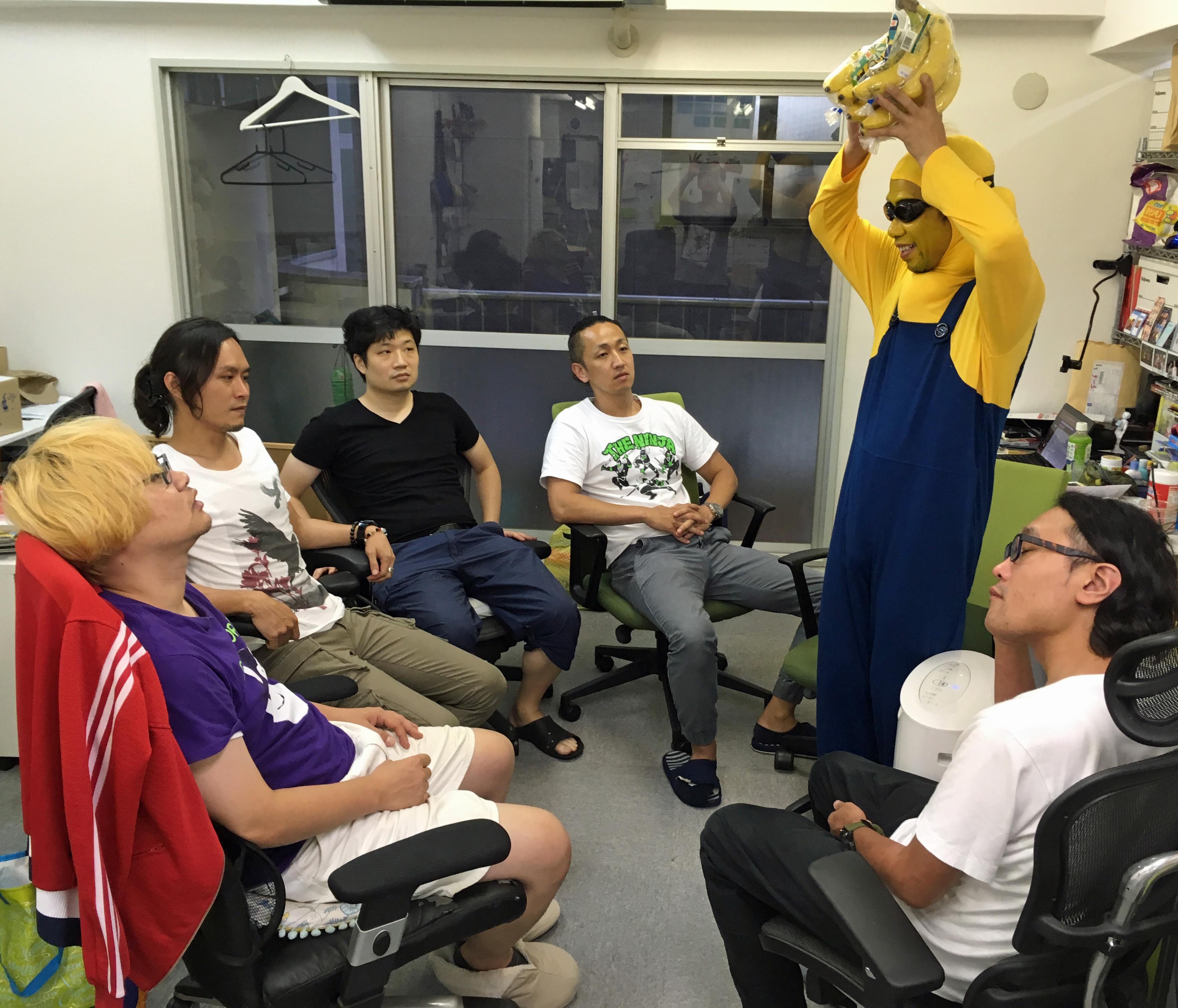 bananam23