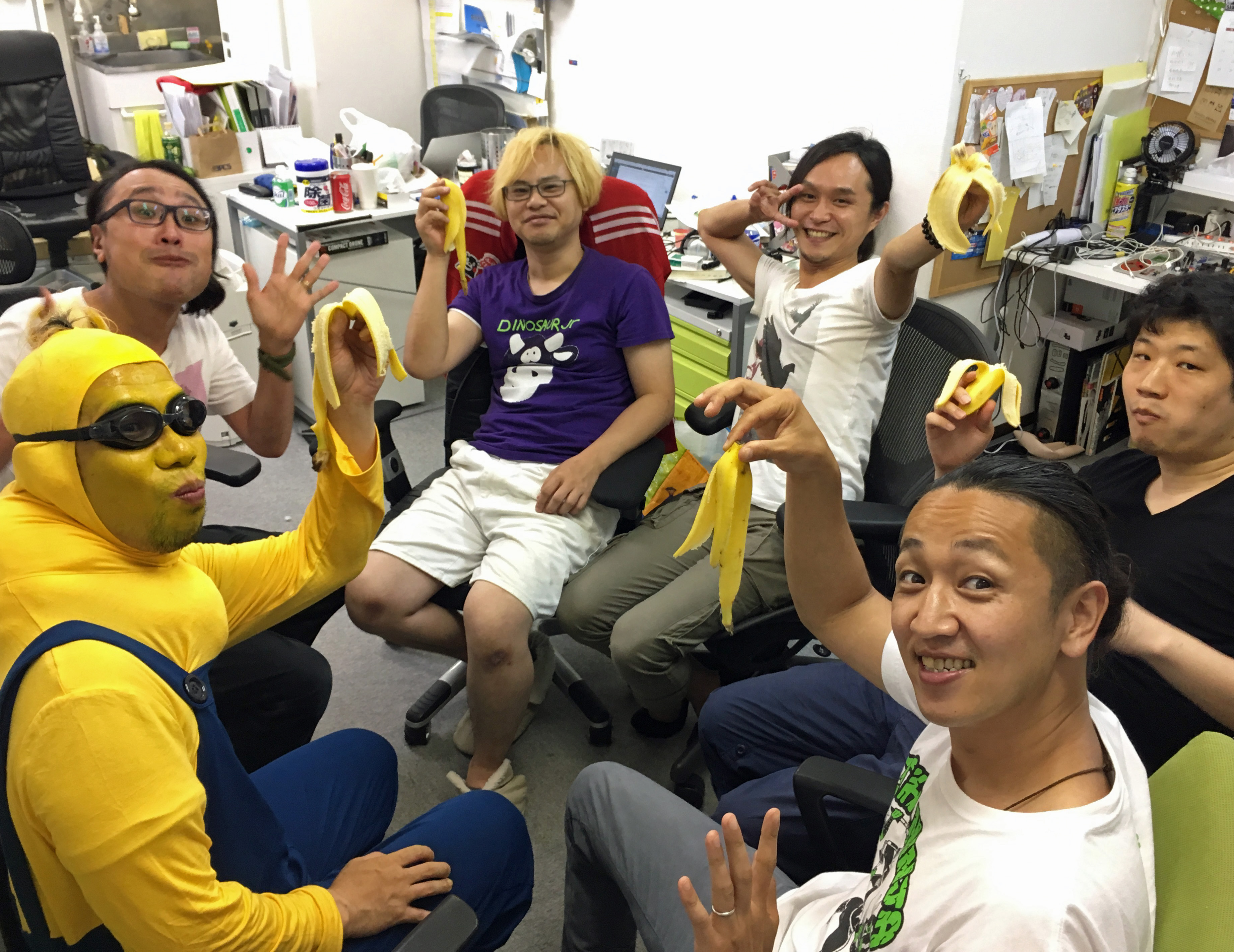 bananam28
