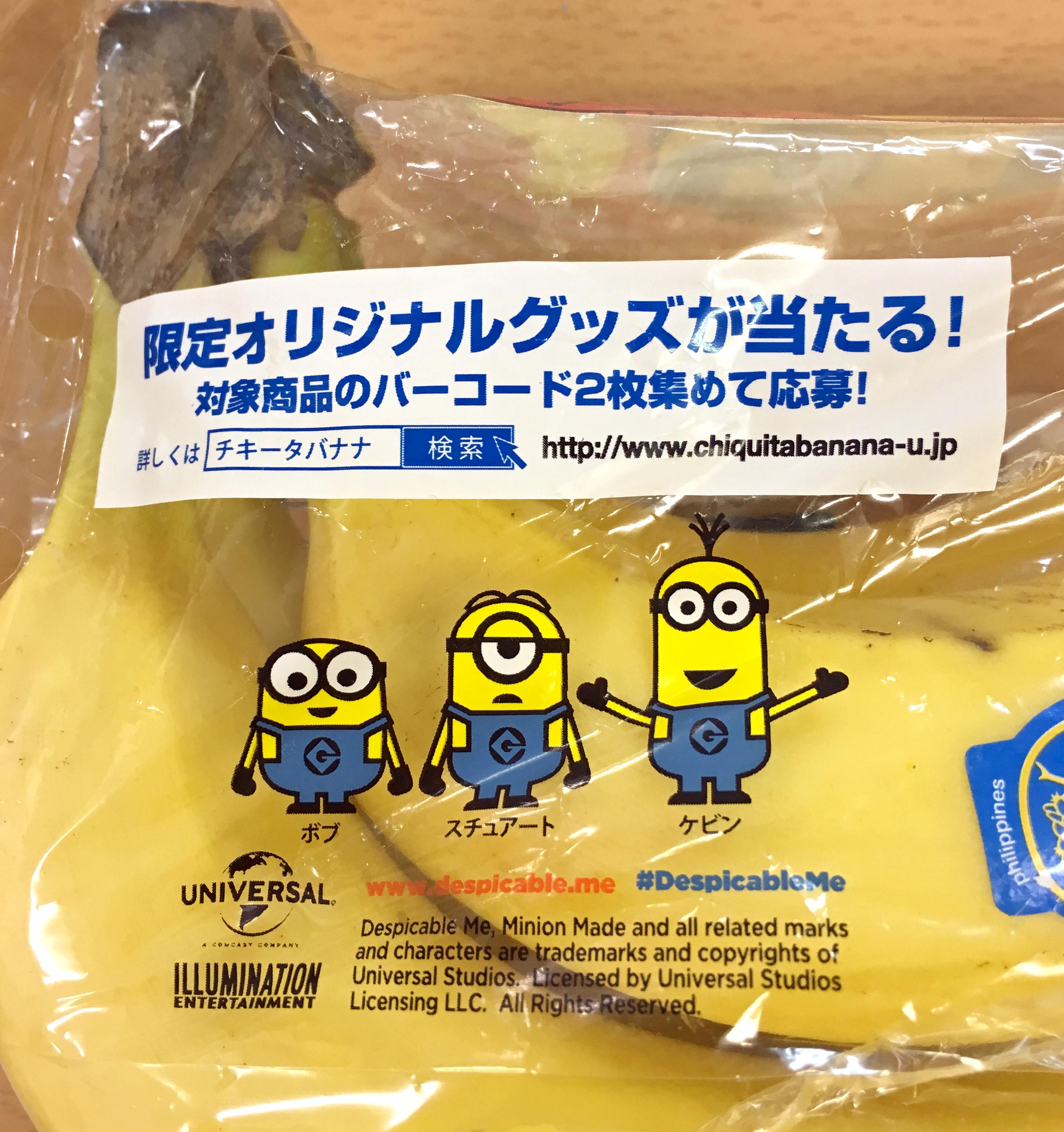 bananam33