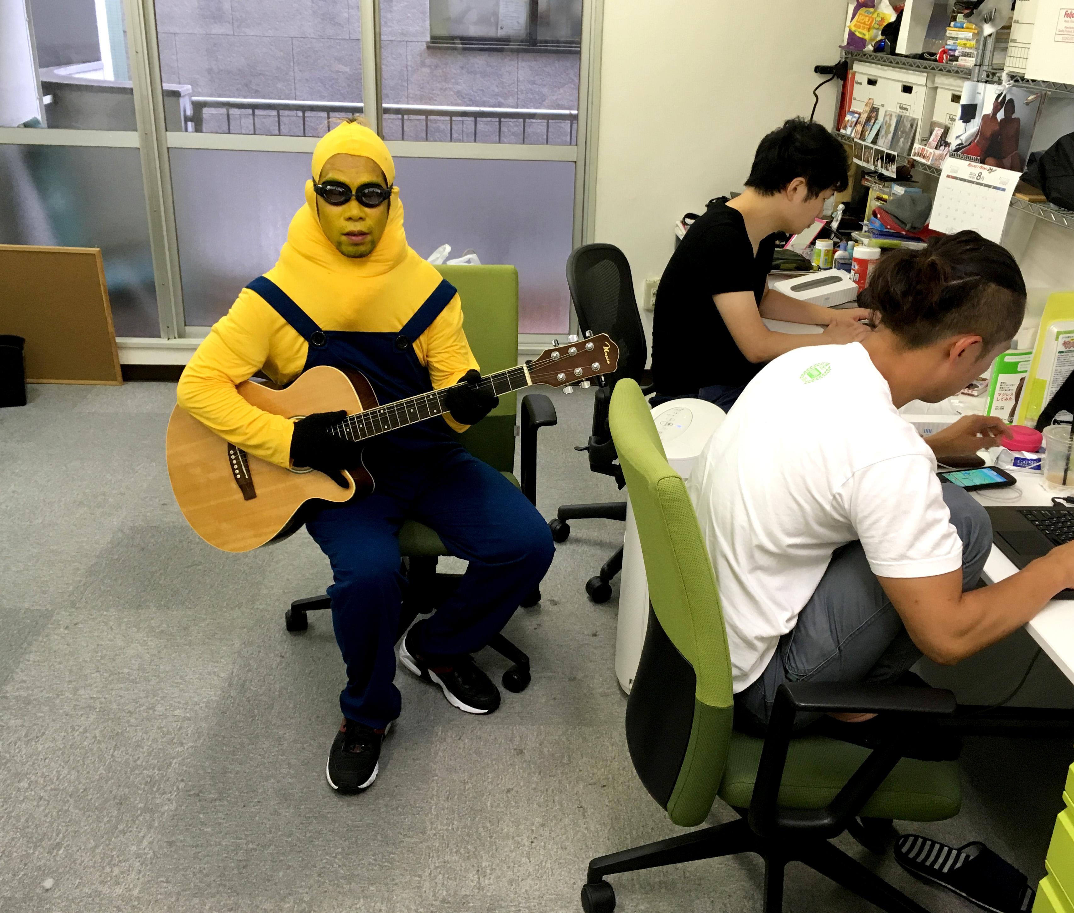 bananam8