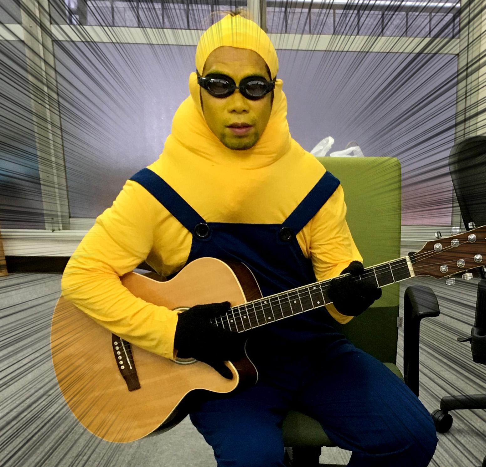bananam9