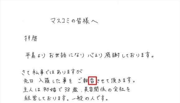 kagohoukoku4