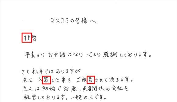 kagohoukoku5
