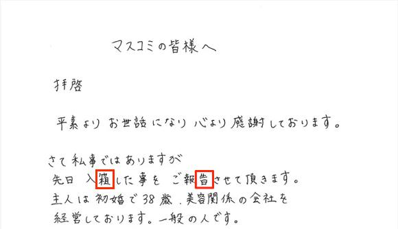 kagohoukoku6