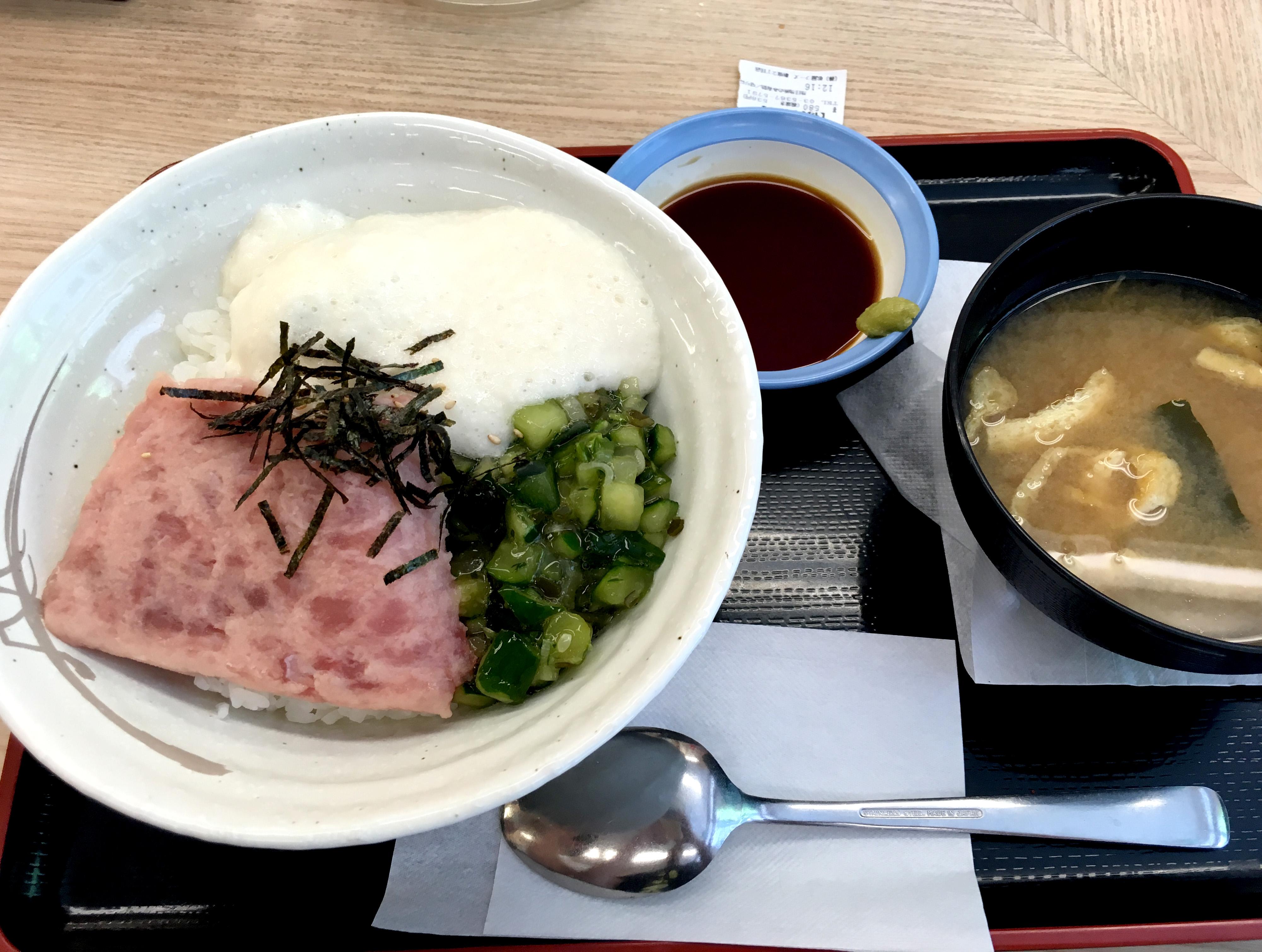 sanshoku2