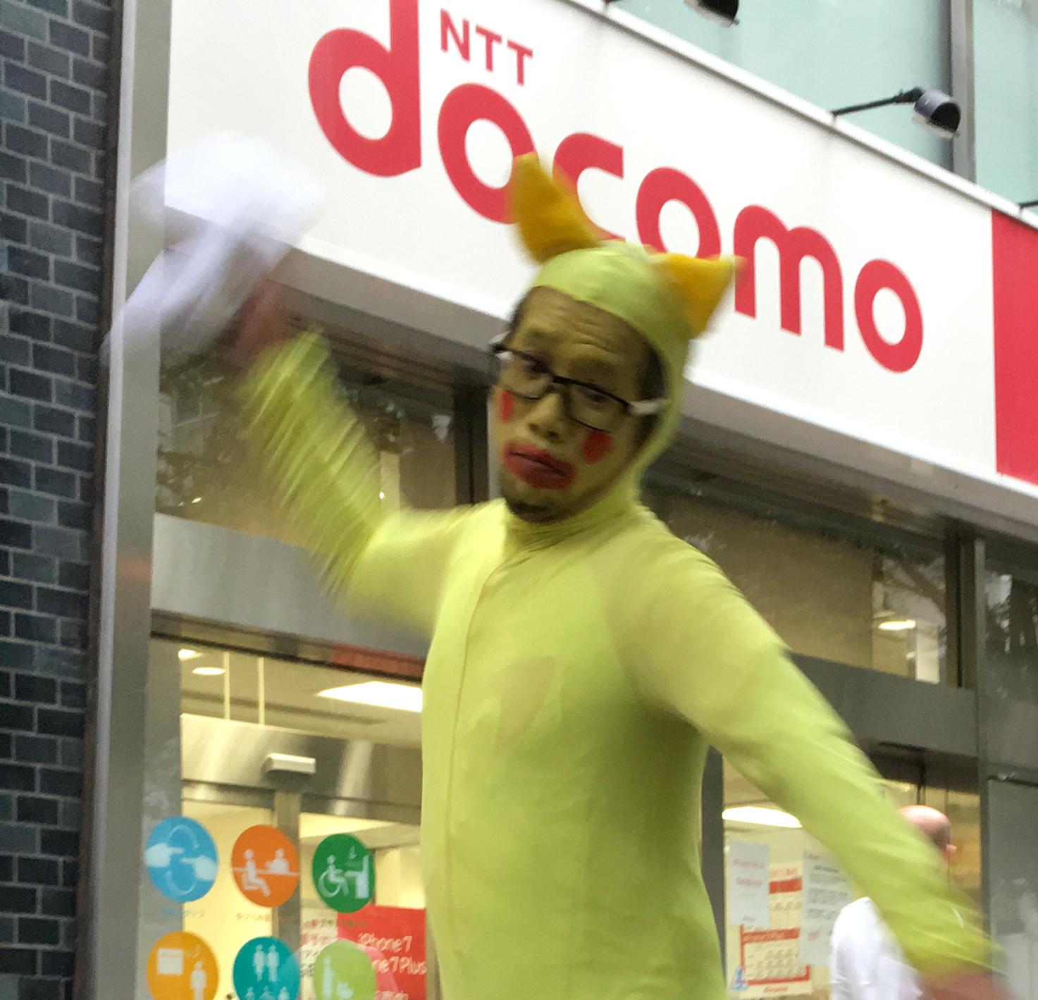 7docomo1
