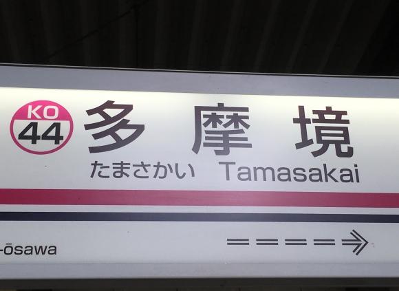 b_tama01