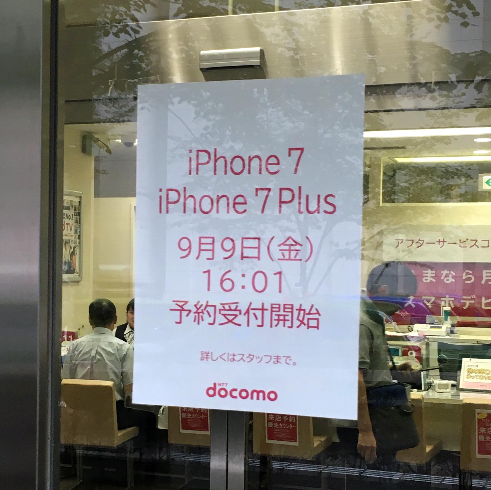 iphone7y3