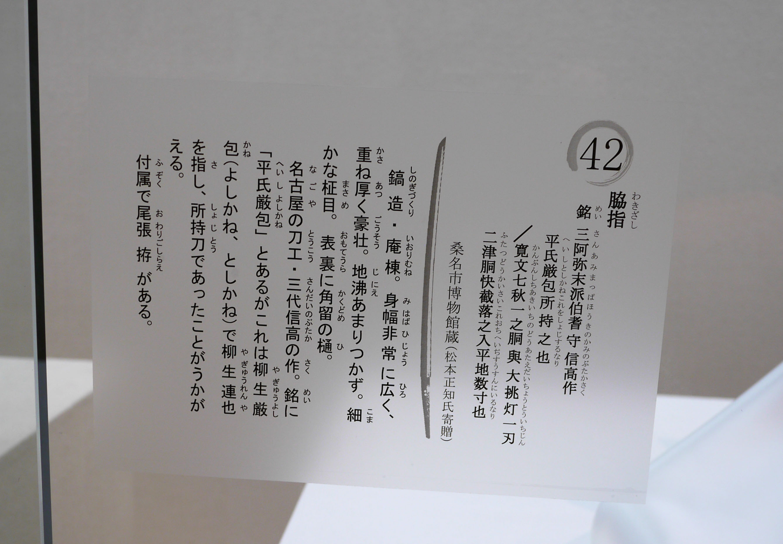 muramasa91