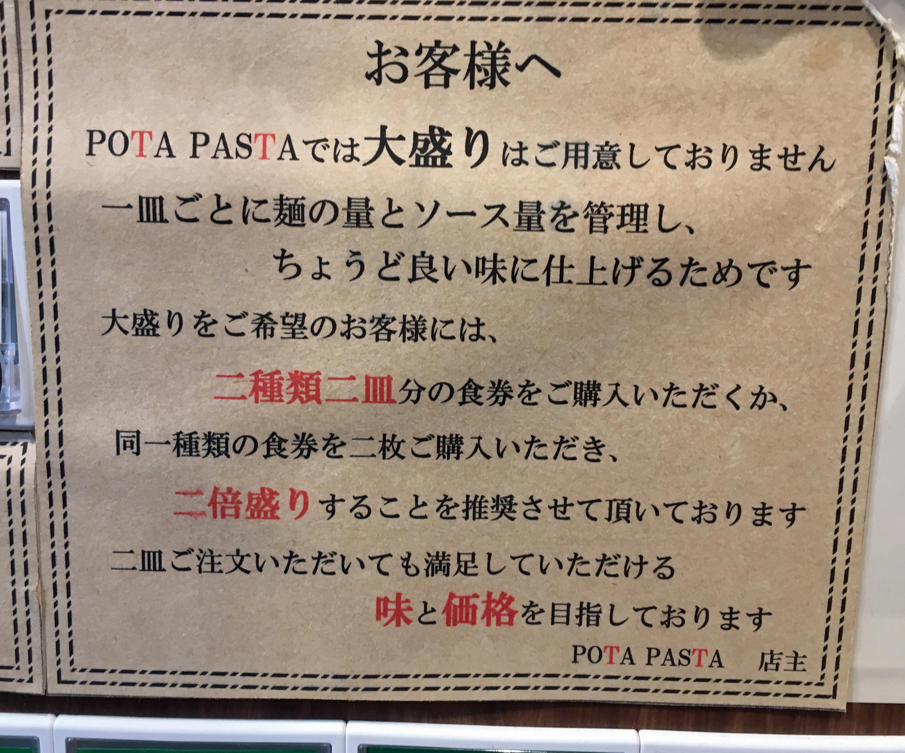 pota4