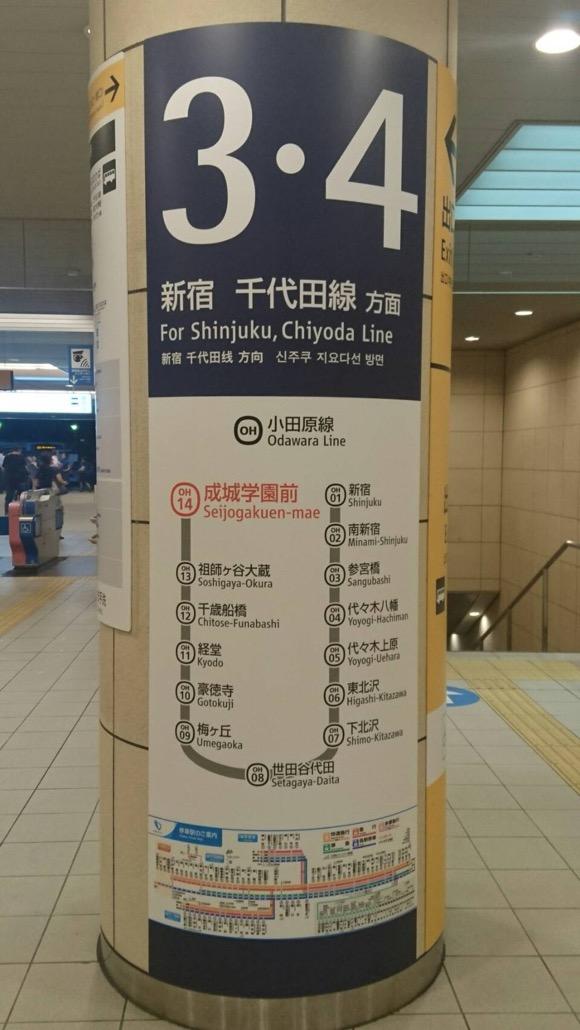 seijouhashira_580px