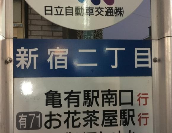 shinjuku04