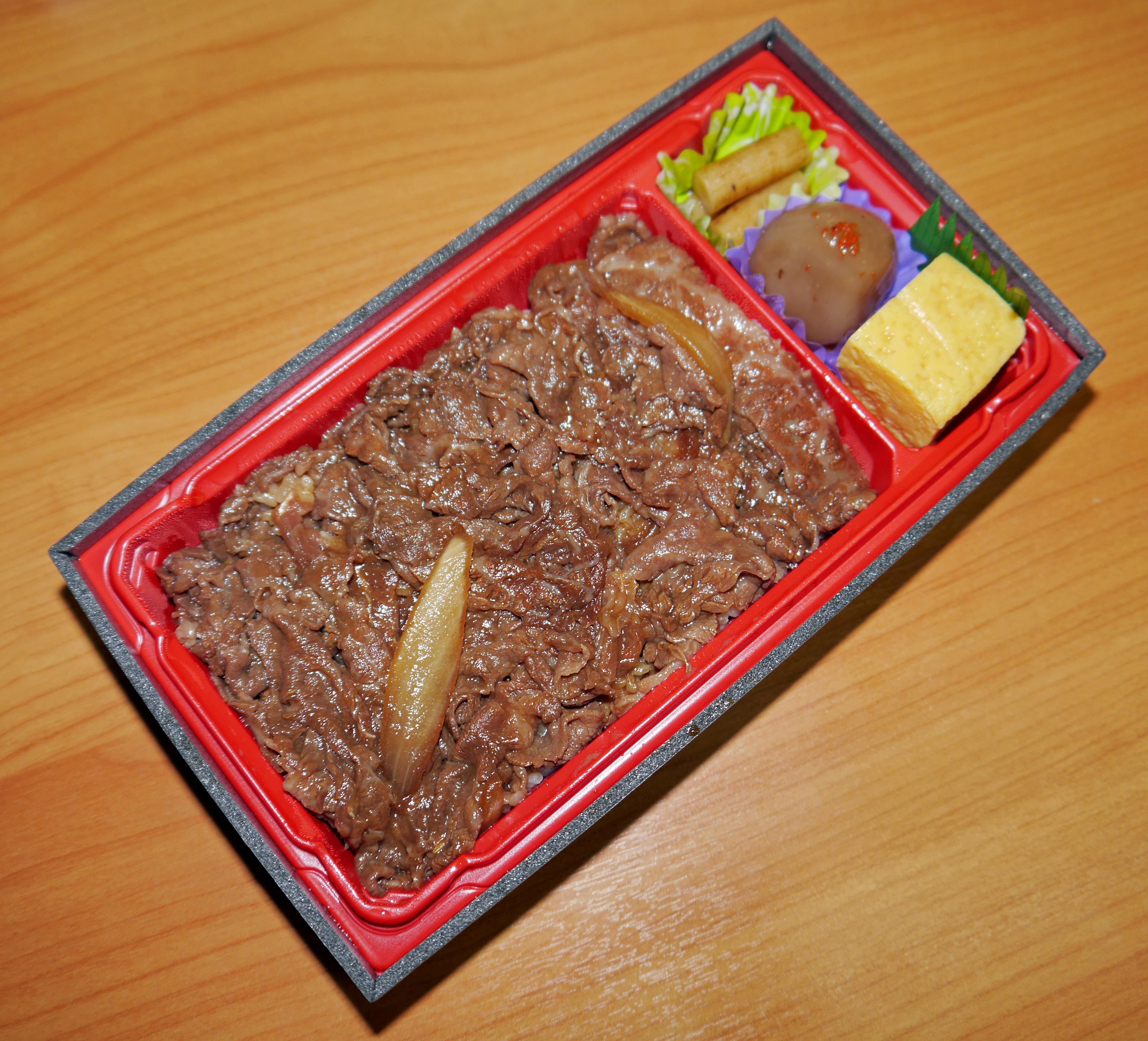 1000sukiya3