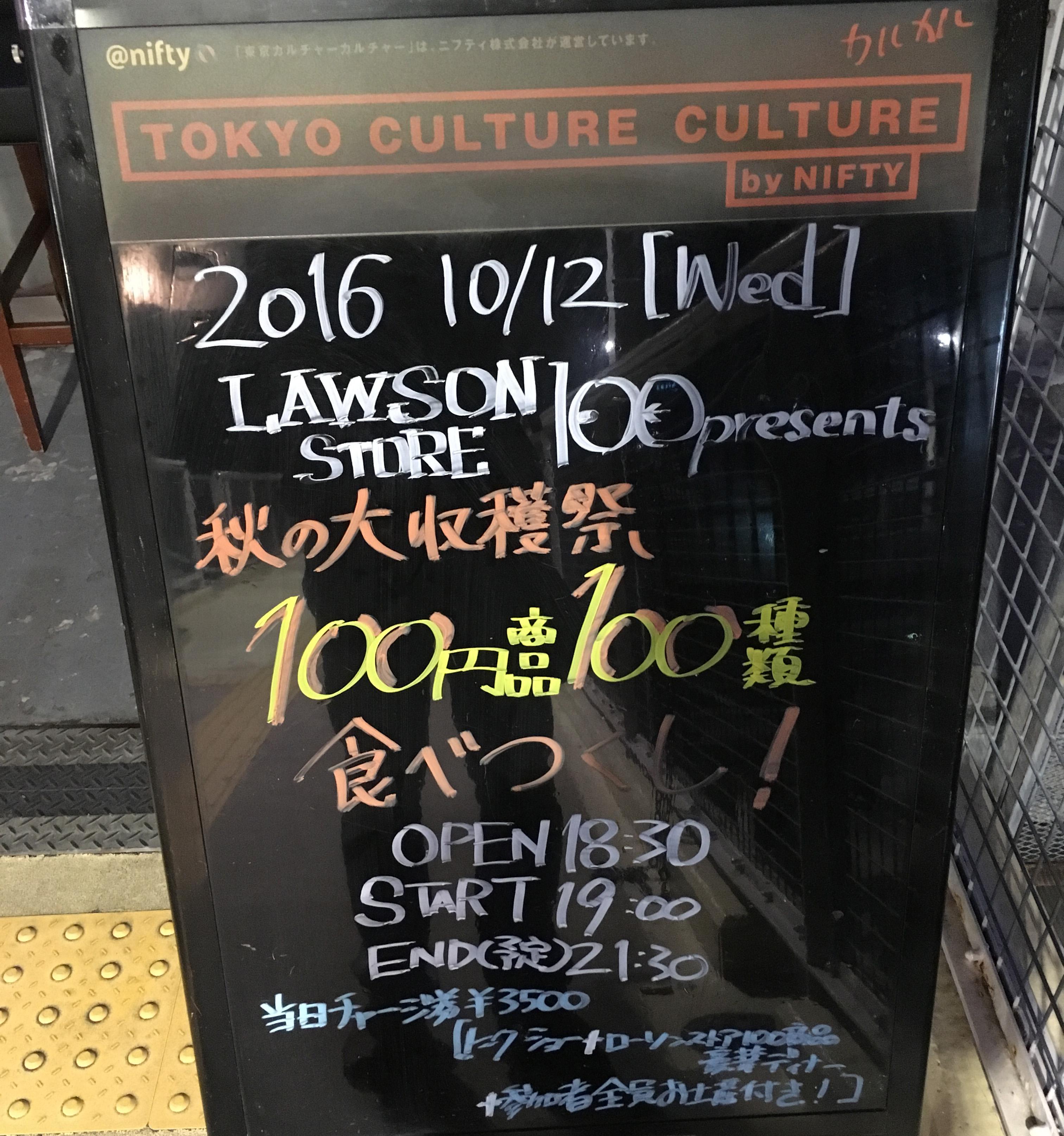 100rowson1