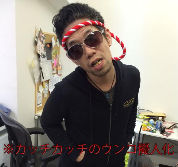 seijin01