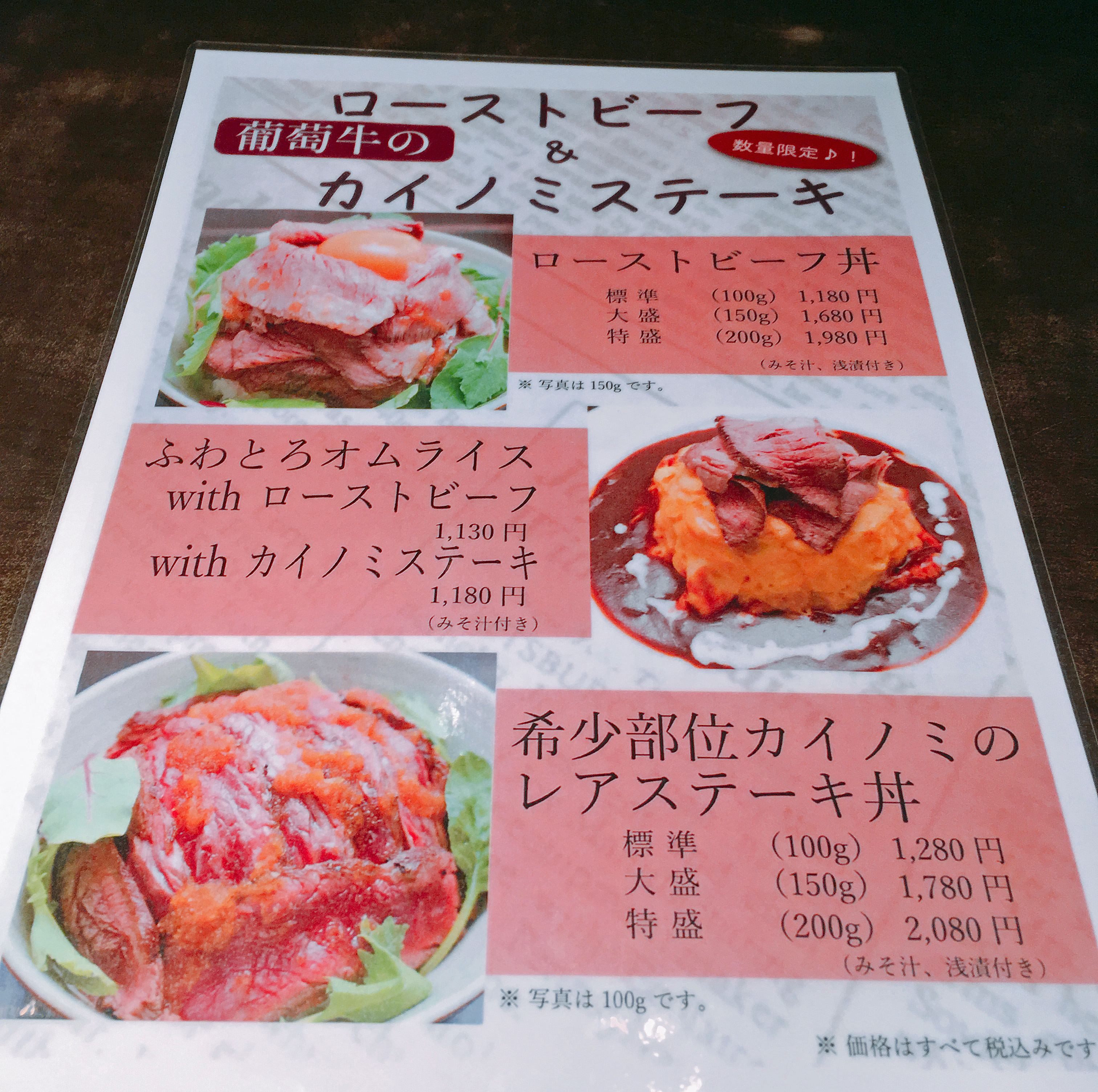 kainomi3