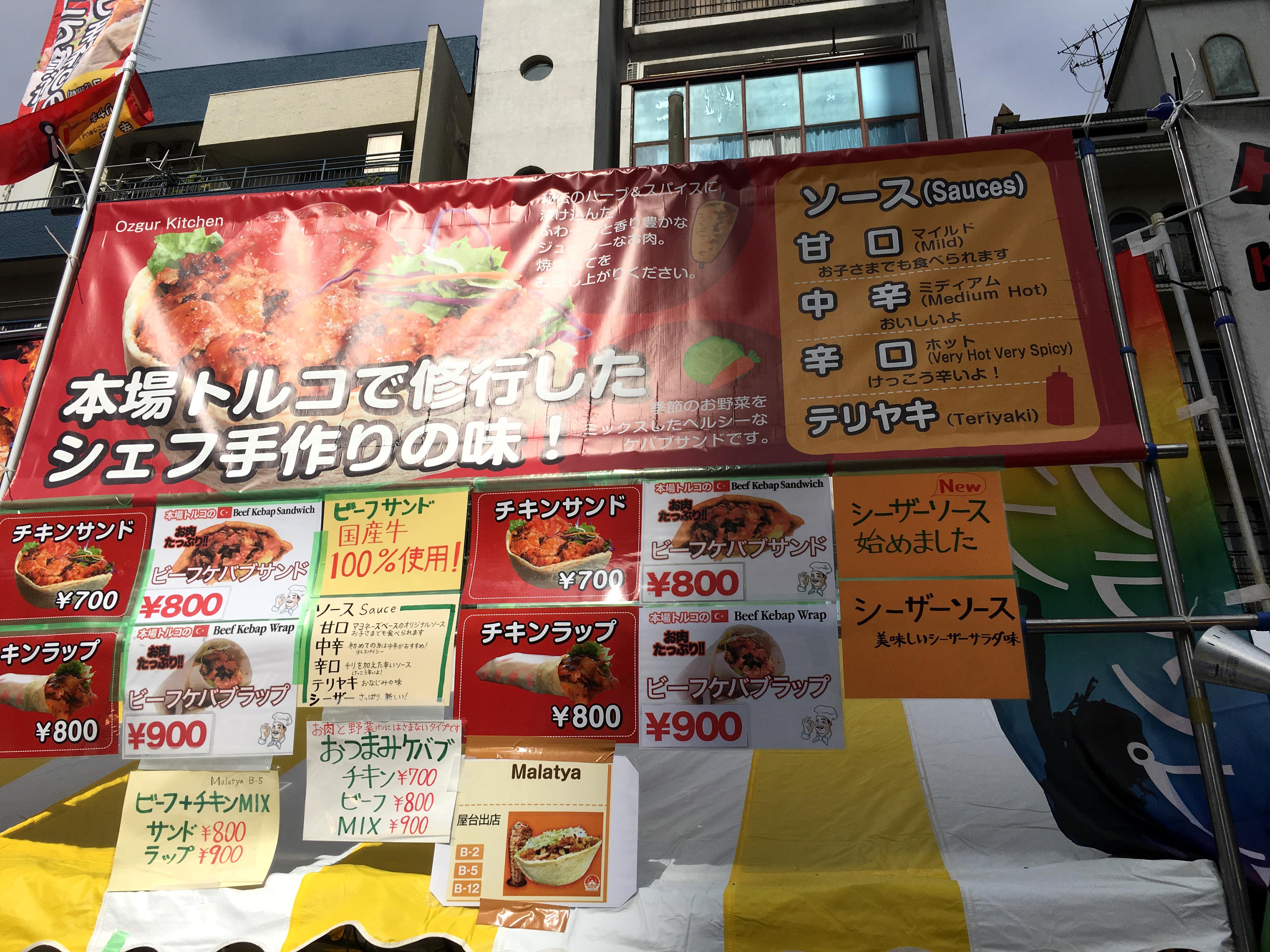 kebab20