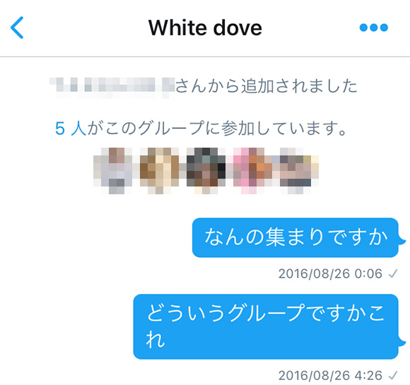 whitedove