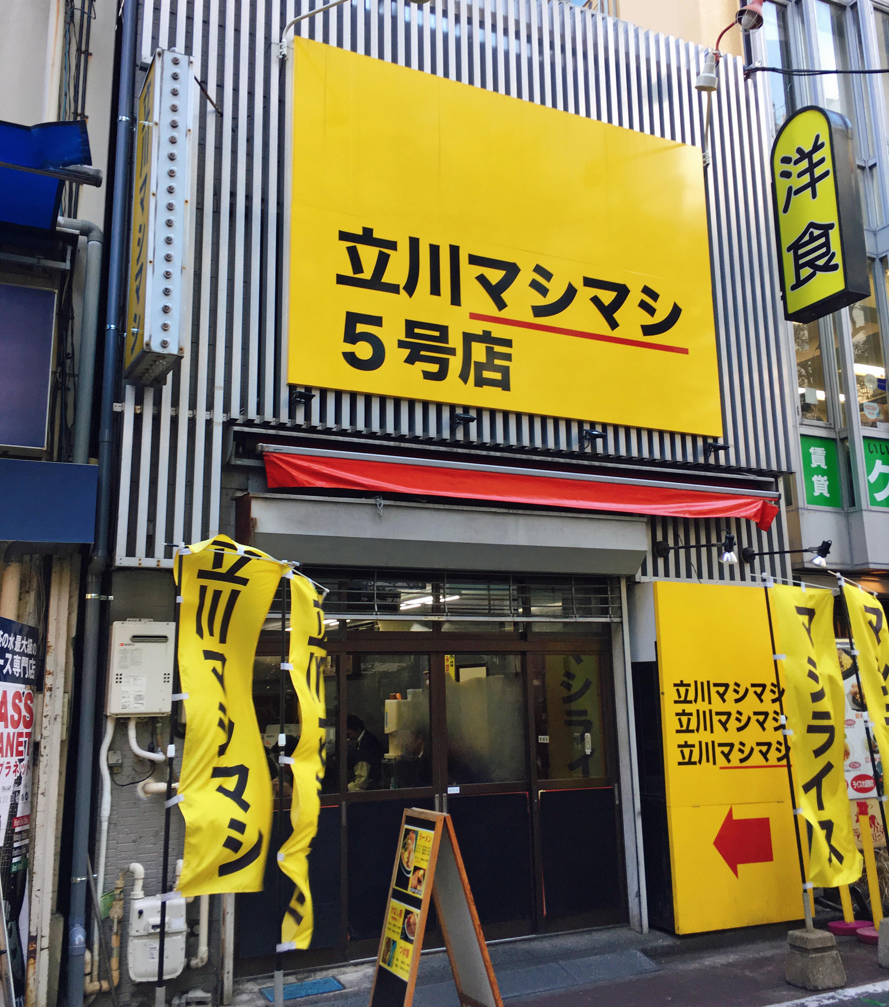 ashiashi2