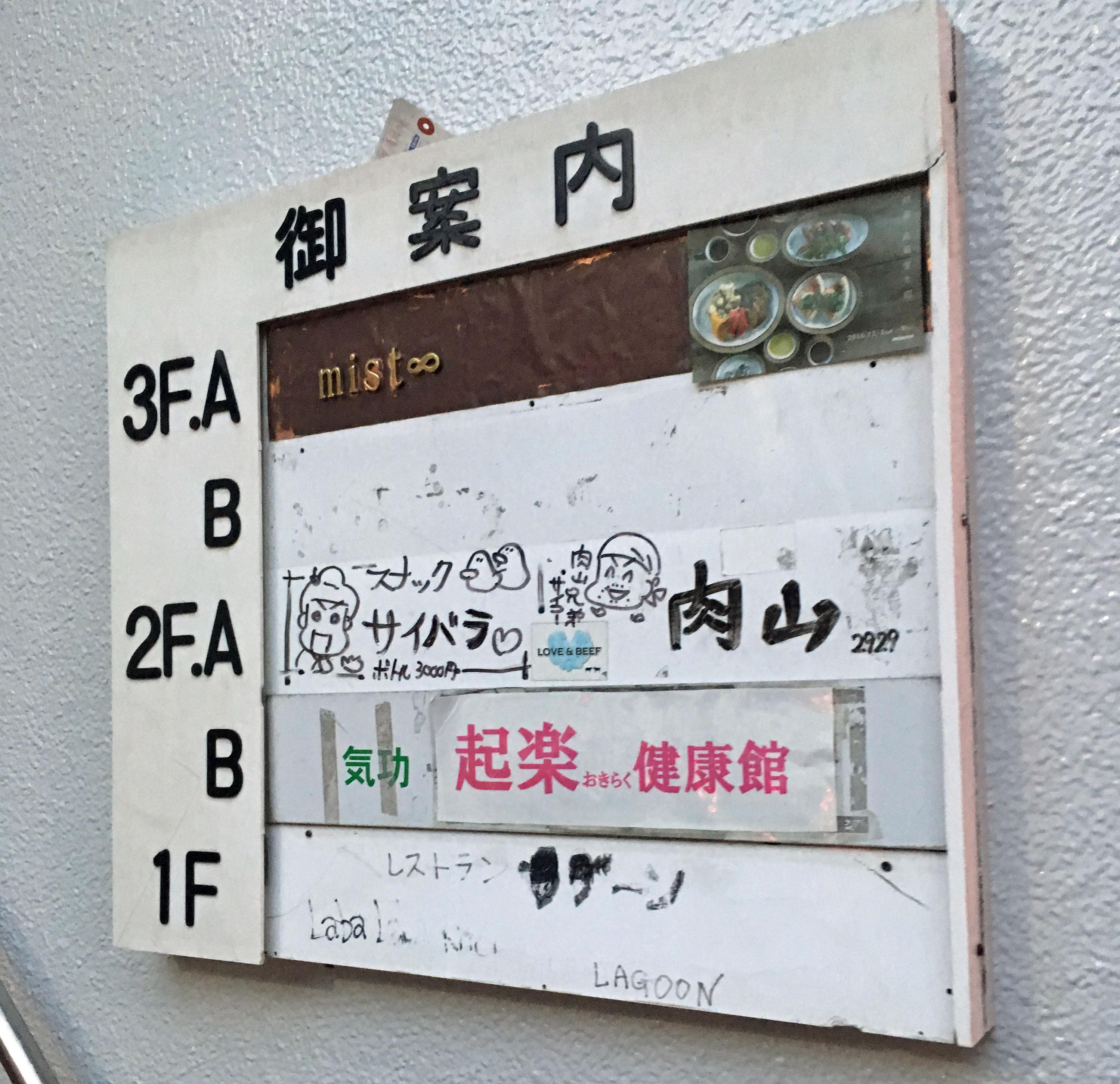 cnikuyama2