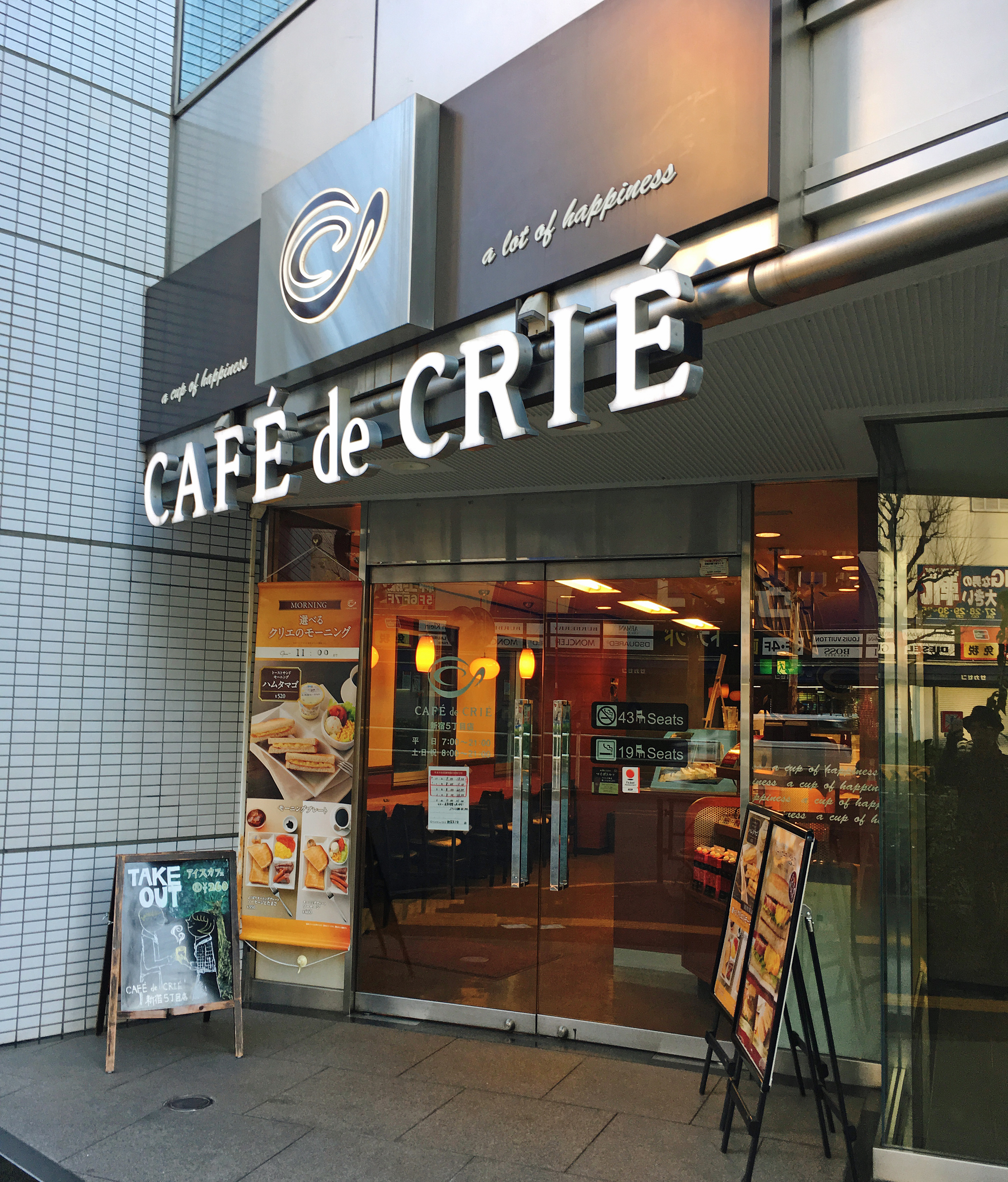 criefuku2