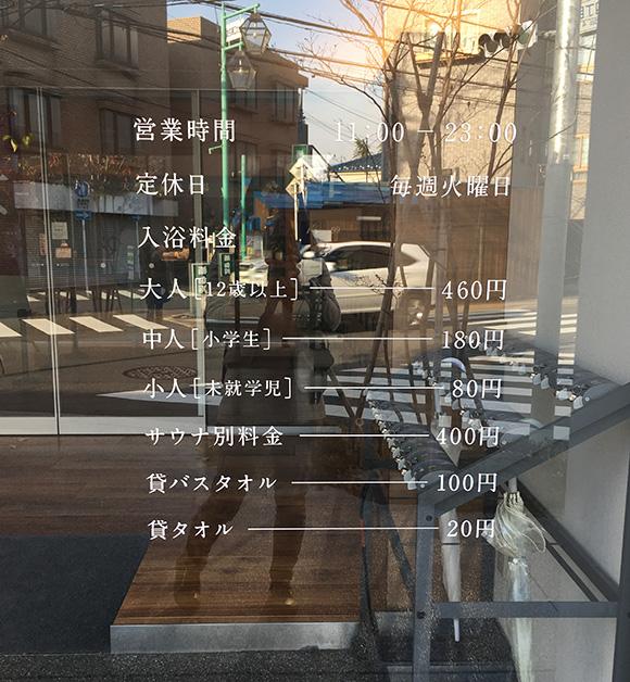 hisamatsu8