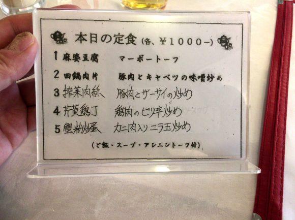 akasaka10