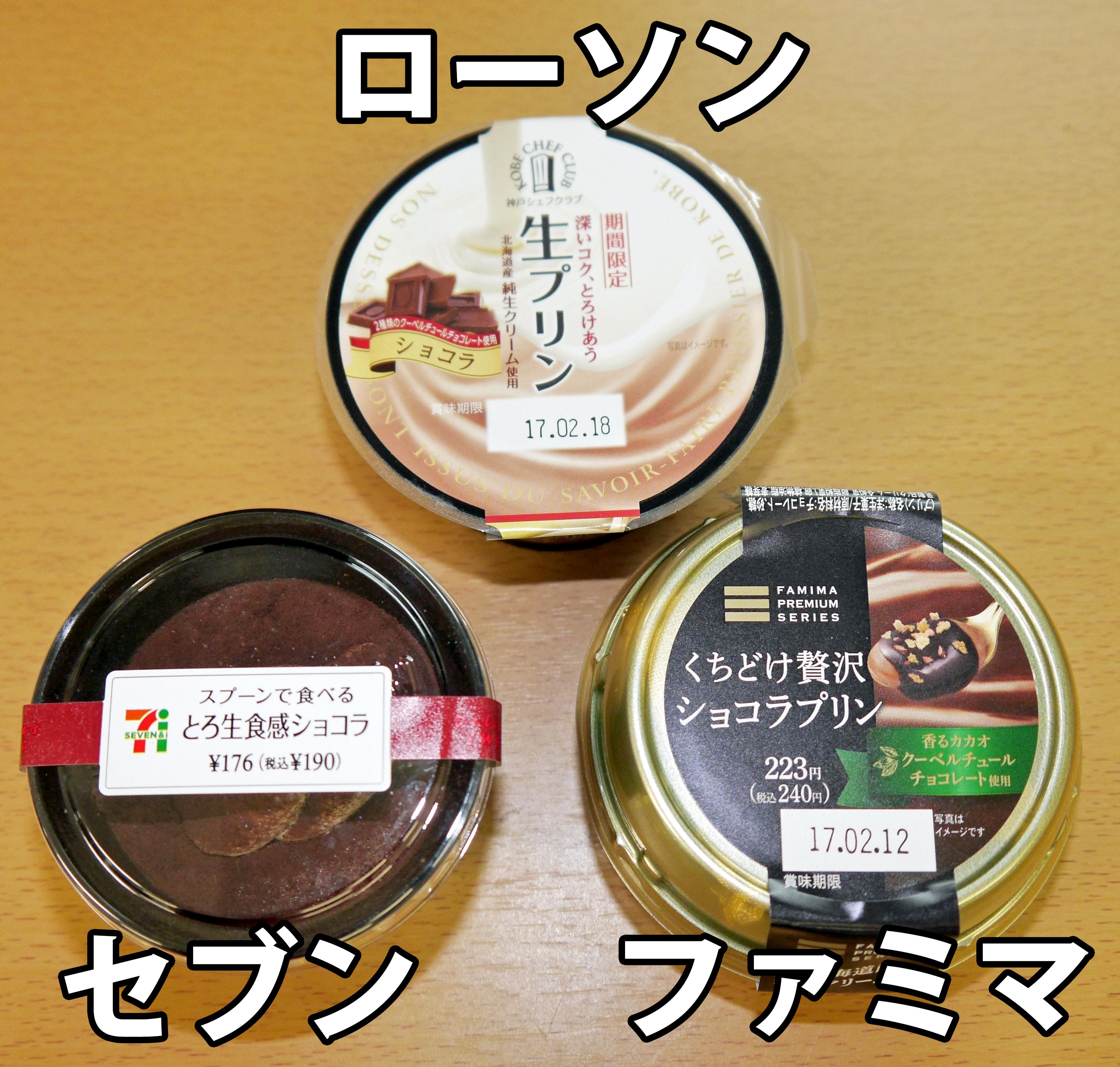 chocola1