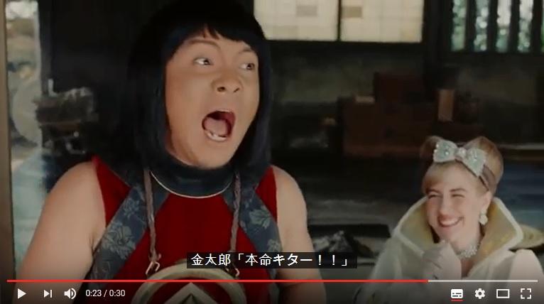 honmei