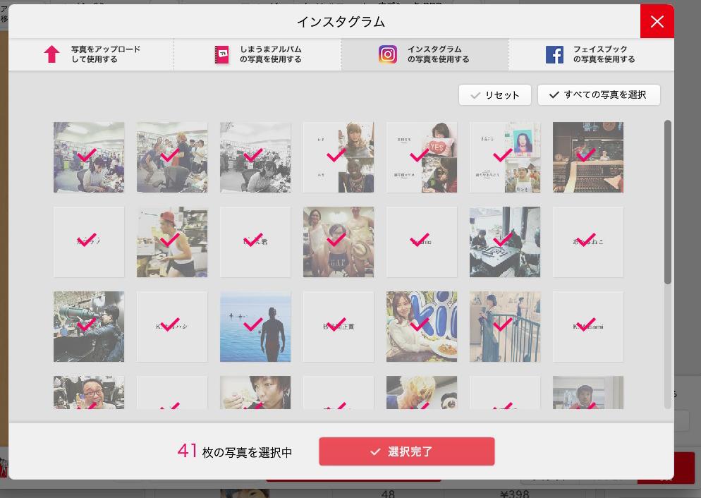 screenshots-2017-02-21-22-45-07