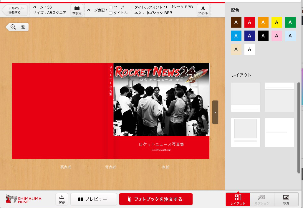 screenshots-2017-02-21-22-46-57