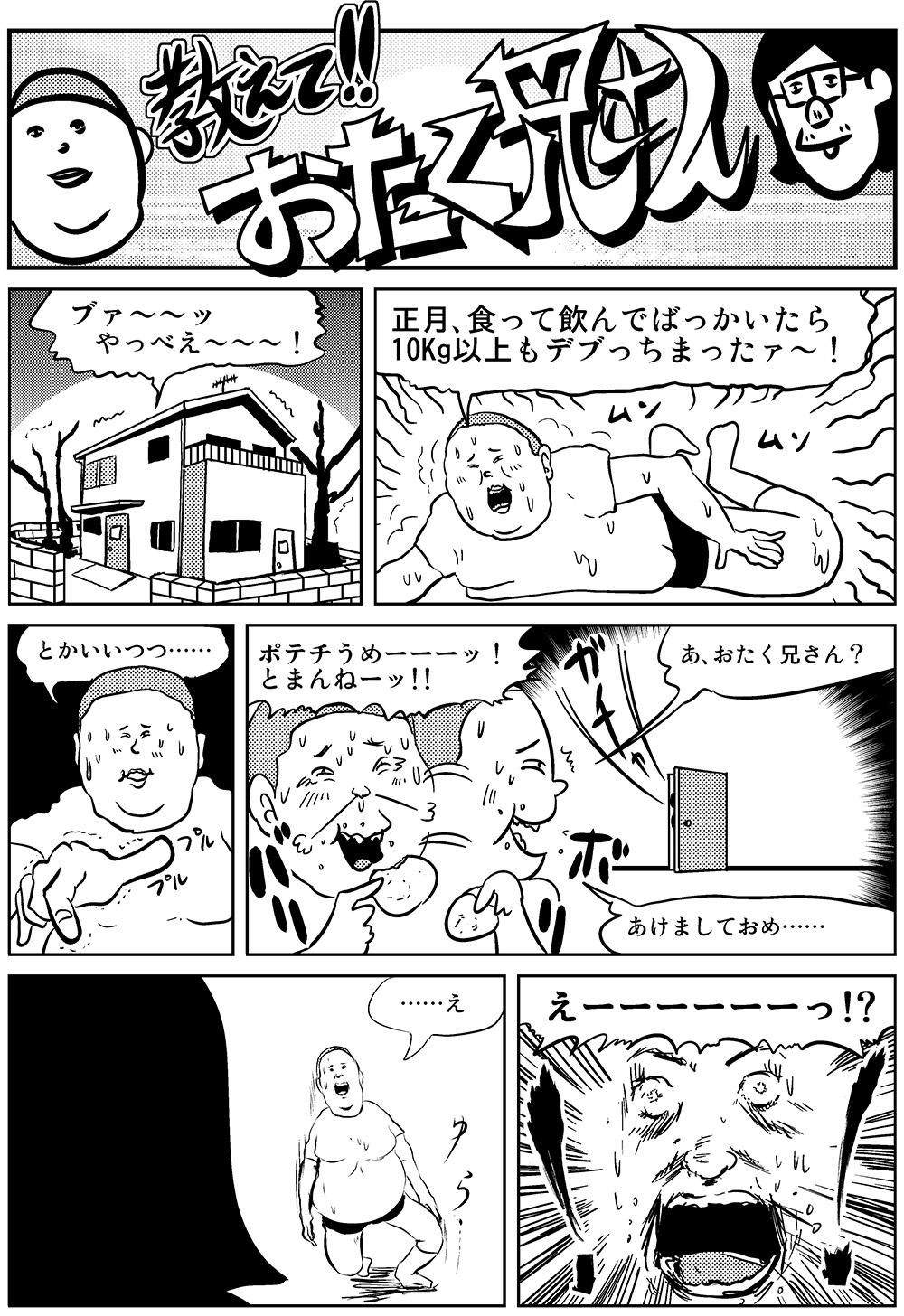 umarekawaru1
