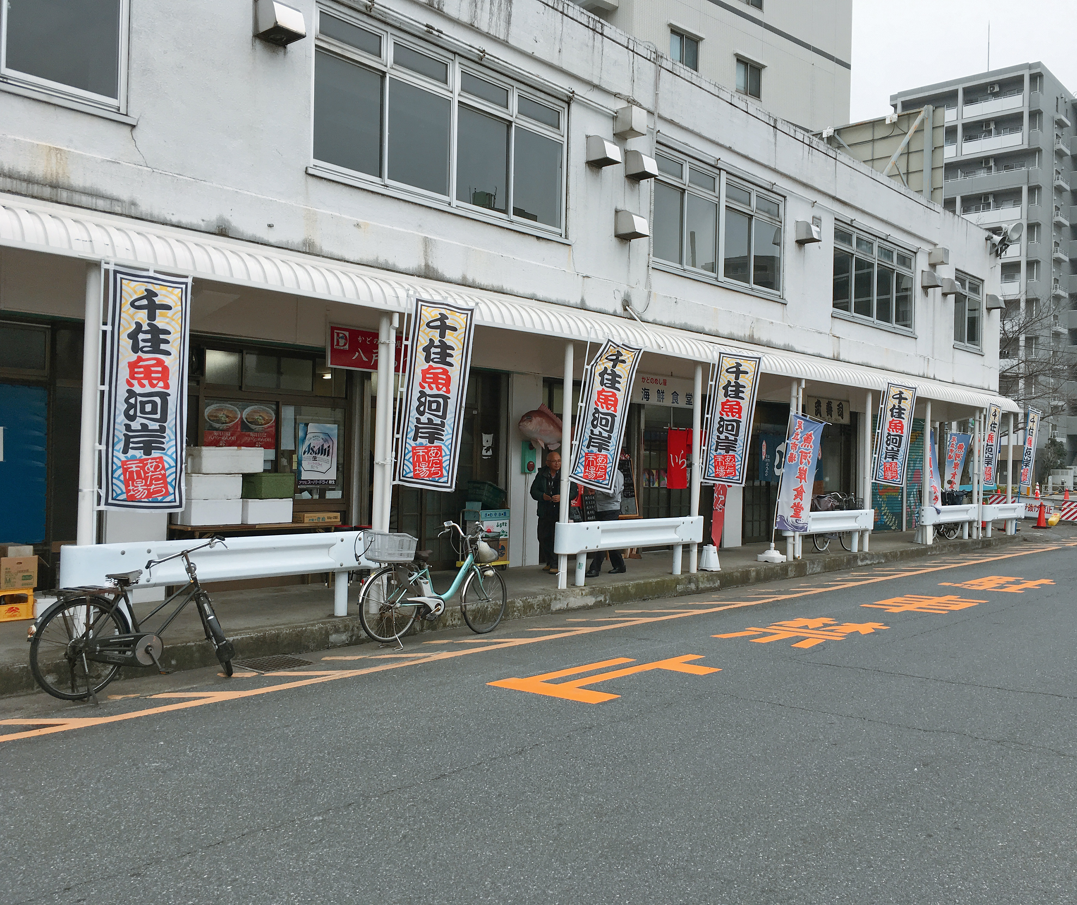 ashijyo3