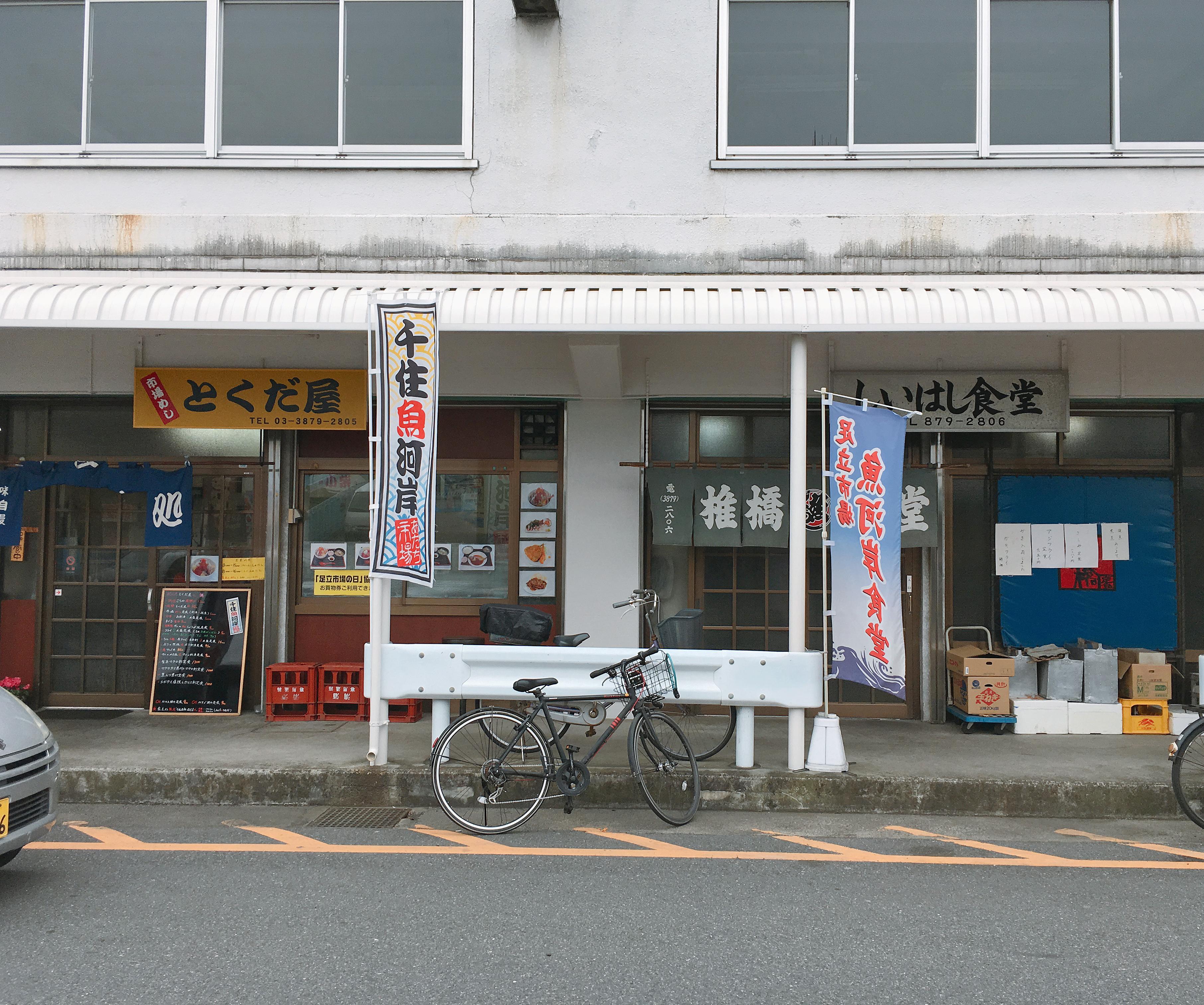 ashijyo4