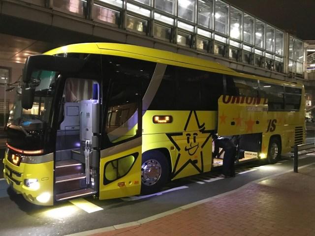 オリオン バス ツアー