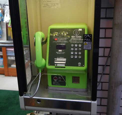 二 つ 公衆 電話 受話器