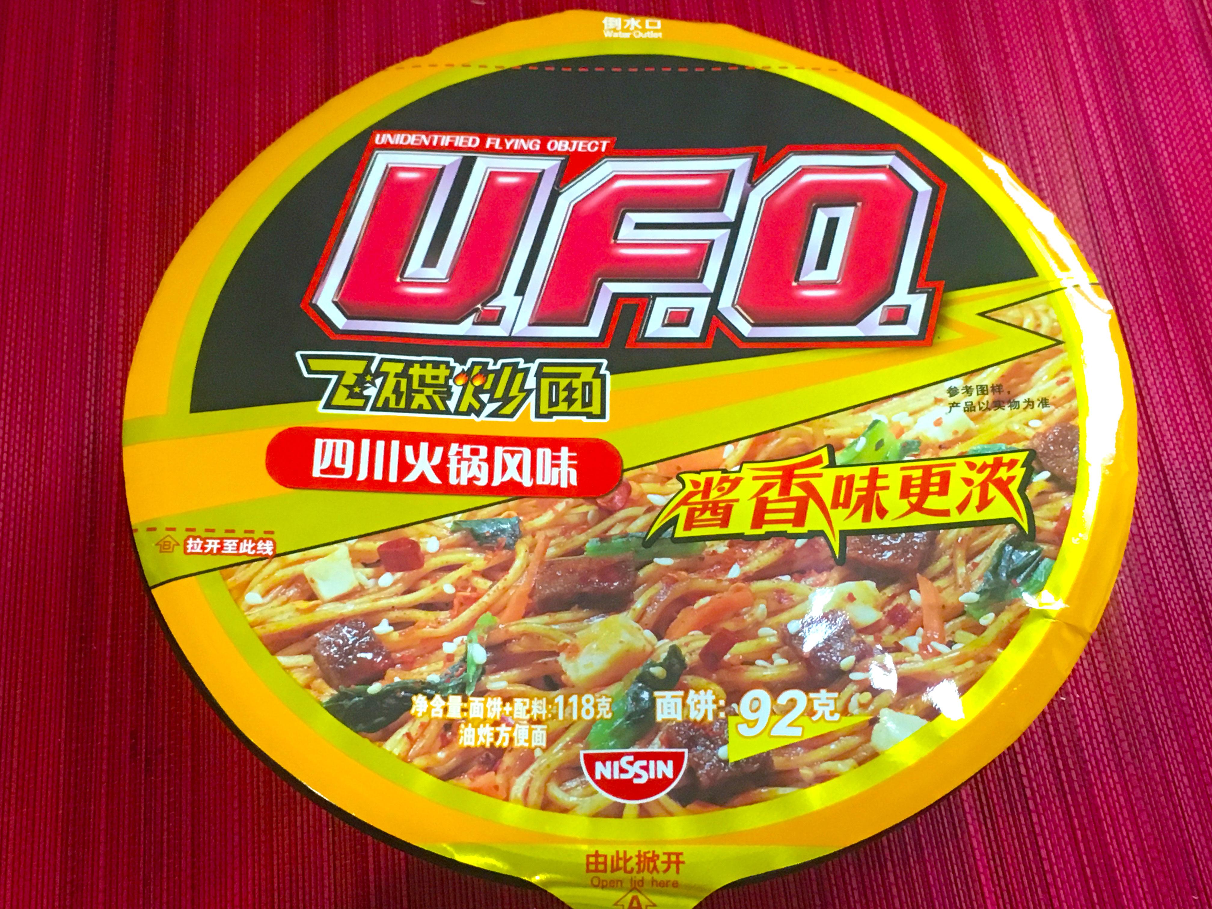 ちょい 足し ufo